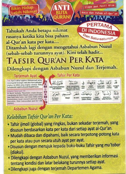 Info Tafsir Quran per Kata