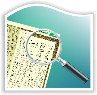 Al Qur'an Terjemah Per Kata
